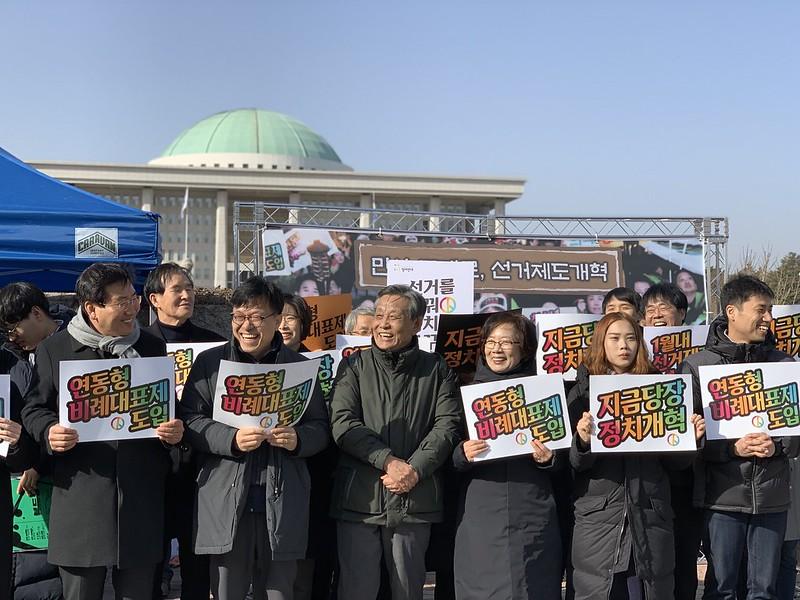 20190128_72시간비상행동_기자회견_다혜촬영3