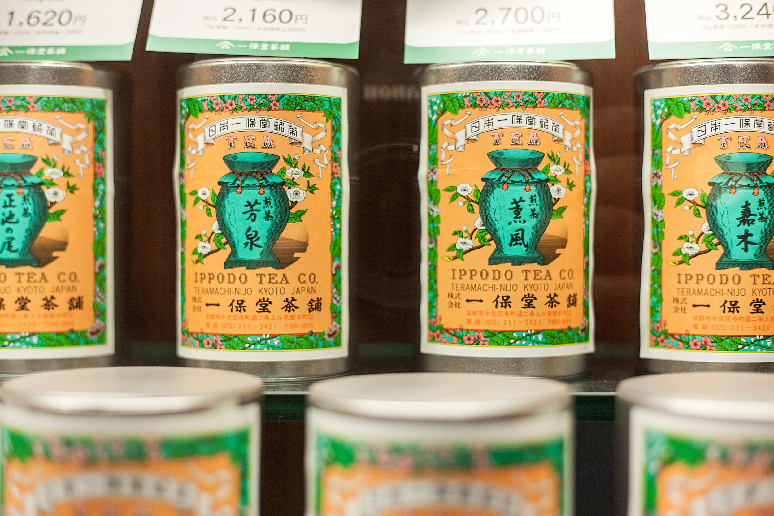 Ippodo Tea Co. in Kyoto