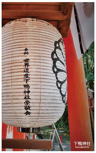 下鴨神社-11