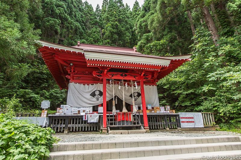 Santuario Goza no Ishi