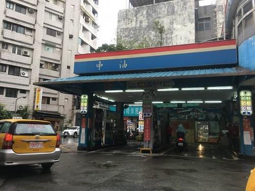 中油,98,95,92,柴油,漲價,凍漲,,機車,汽車,