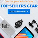 Top Sellers Gear: Enjoy huge discounts with coupons and deals!