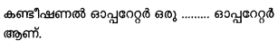Plus One Computer Science Model Question Papers Paper 3.2