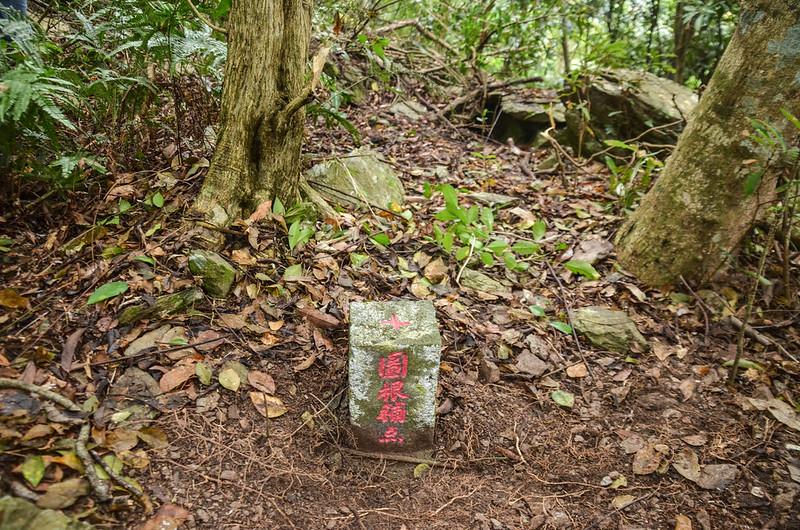 比利良山台灣省政府圖根補點(Elev. 345 m) (1)
