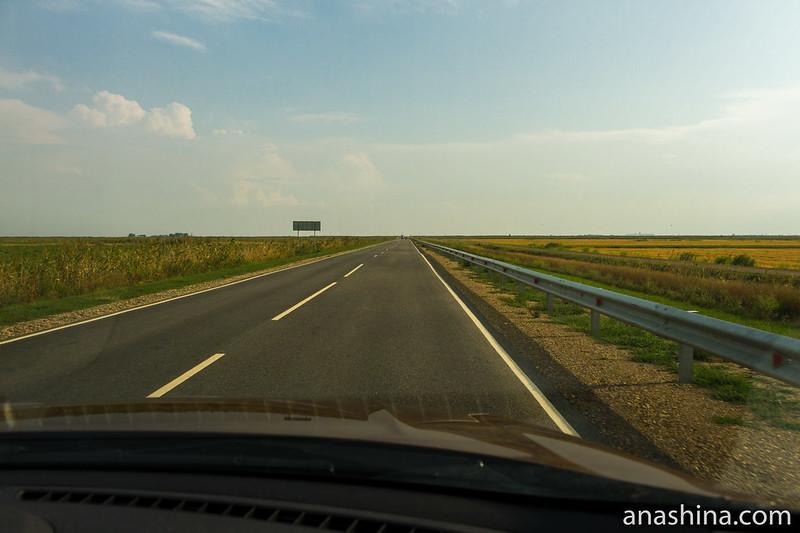 Равнина, Краснодарский край