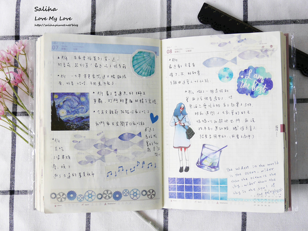 手帳日記裝飾分享紙膠帶設計水彩遊記 (5)