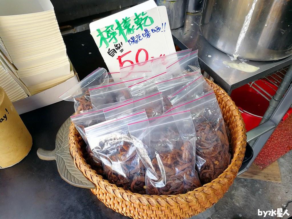 45255380674 2b704b6b31 b - 小時代眷村美食|超特別皮蛋風味蛋餅,還有蔥油餅、手工煎水餃