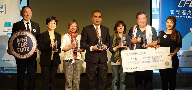 500 萬家樂福真食獎得主出爐。照片提供:家樂福文教基金會。