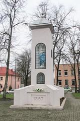 Ket, 11/15/2018 - 03:02 - Autorė: Snieguolė Misiūnienė. © Vilniaus universiteto biblioteka, 2018 m.