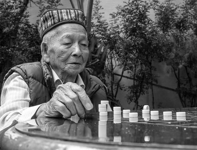 Xiangqi, the Chinese chess