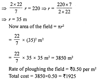 Class 10 RD Sharma Chapter 15 Areas related to Circles