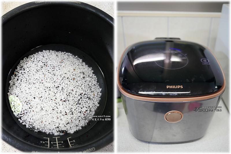 藜麥飯902