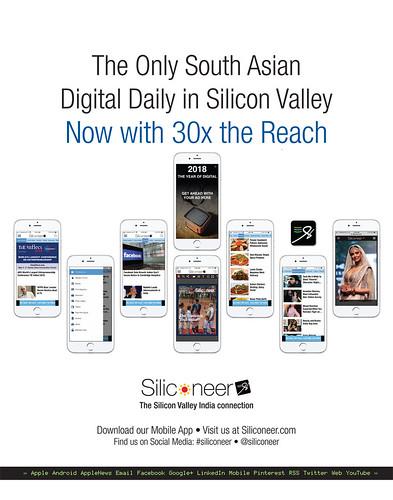 02-Siliconeer-Digital-2018-MobileApp
