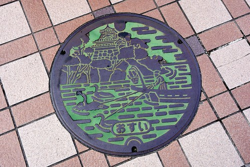 Inuyama Manhole Cover (Green)