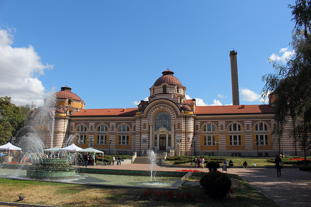 Regional History Museum, Sofia, Bulgaria