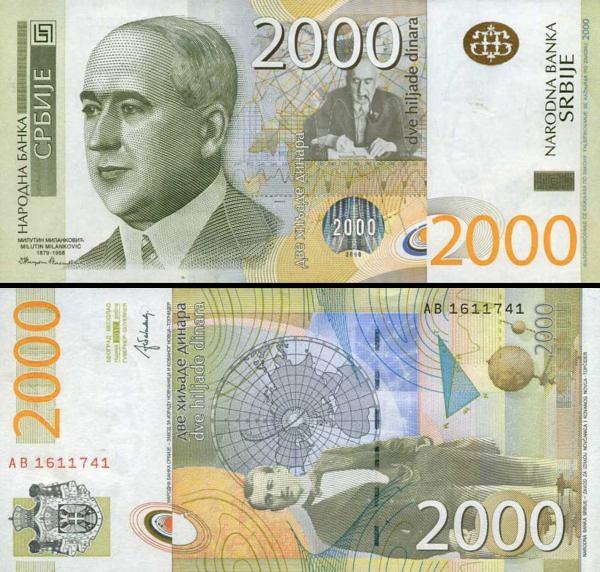 2000 srbských dinárov Srbsko 2012, P61b