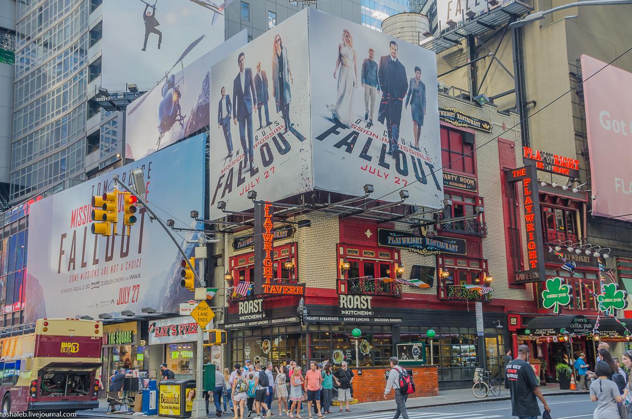 Нью-Йорк_Central Park_Times Square-38