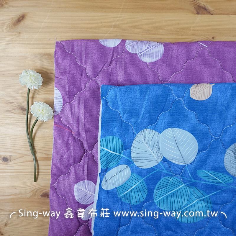【限宅配】落葉紛紛 植物風 樹葉 圓葉椒草 精梳棉鋪棉床品床單布料 B990099