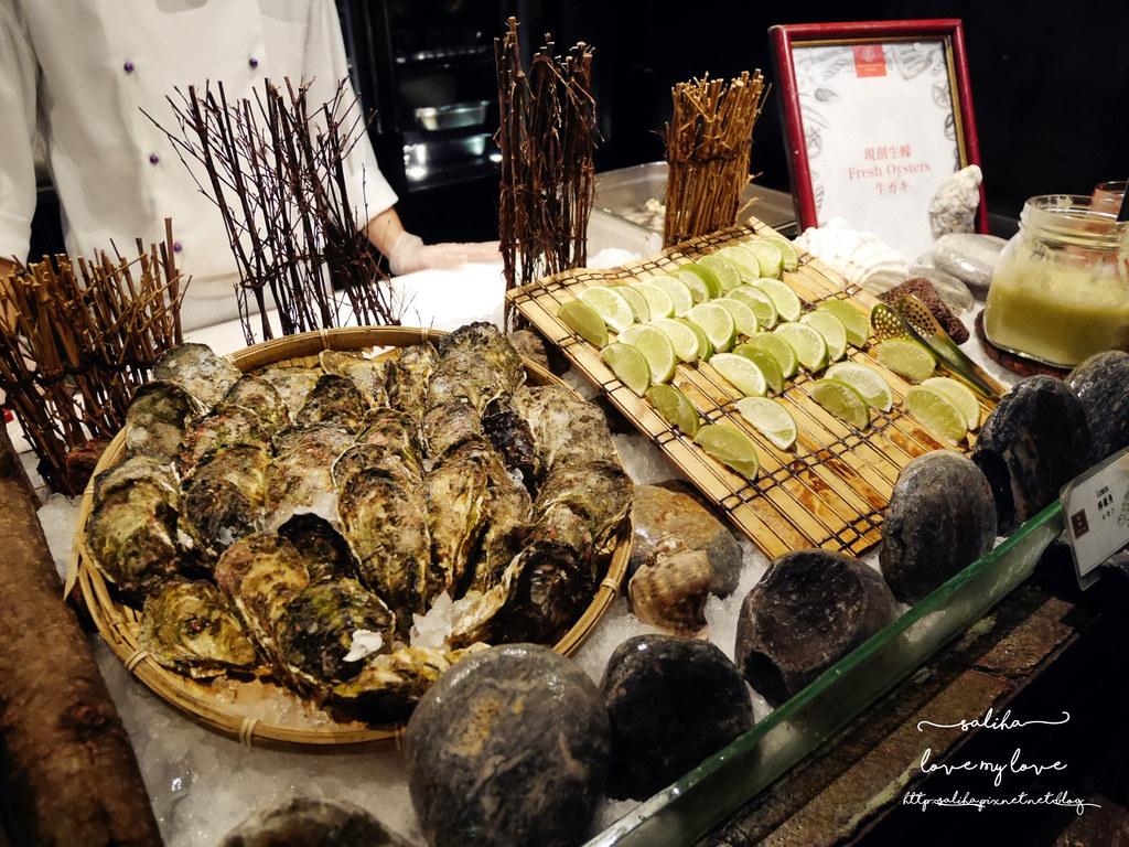 台北飯店下午茶buffet甜點海鮮螃蟹生蠔吃到飽推薦君品酒店雲軒西餐廳 (1)
