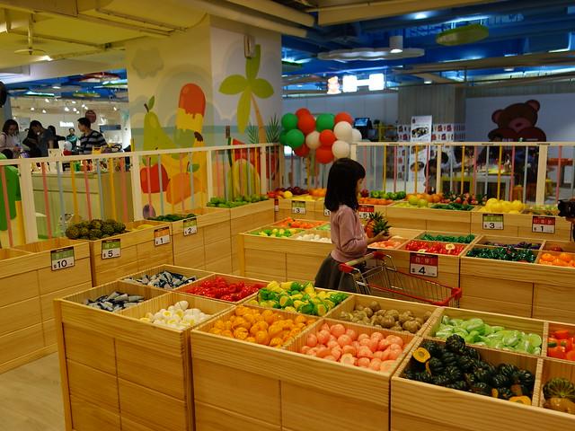 姊姊去逛超市@遊戲愛樂園大直ATT店水果公園