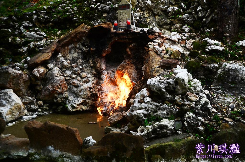 台南水火同源-0005