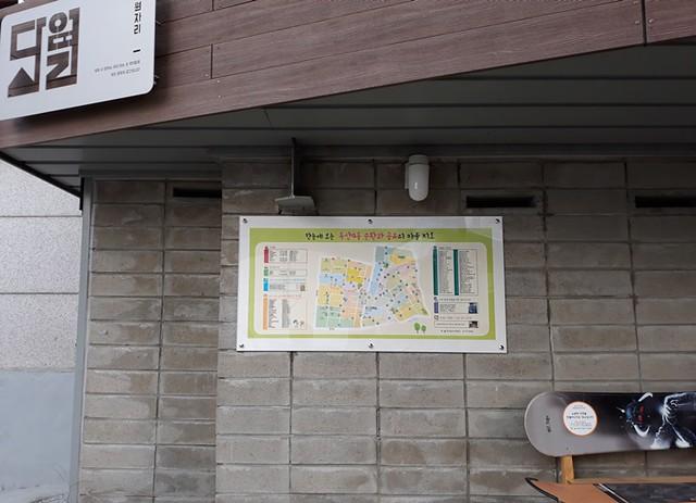 독산4동 순환과 공유의 마을 지도9액자 최종
