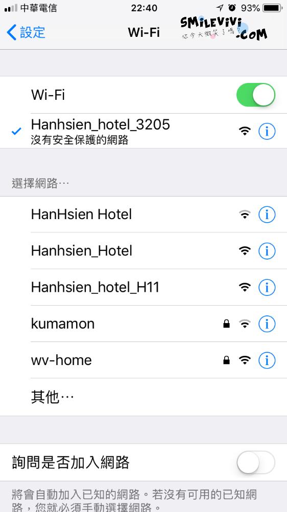 高雄∥寒軒國際大飯店(Han Hsien International Hotel)高雄市政府正對面五星飯店高級套房 54 45967750835 b5ce228839 o
