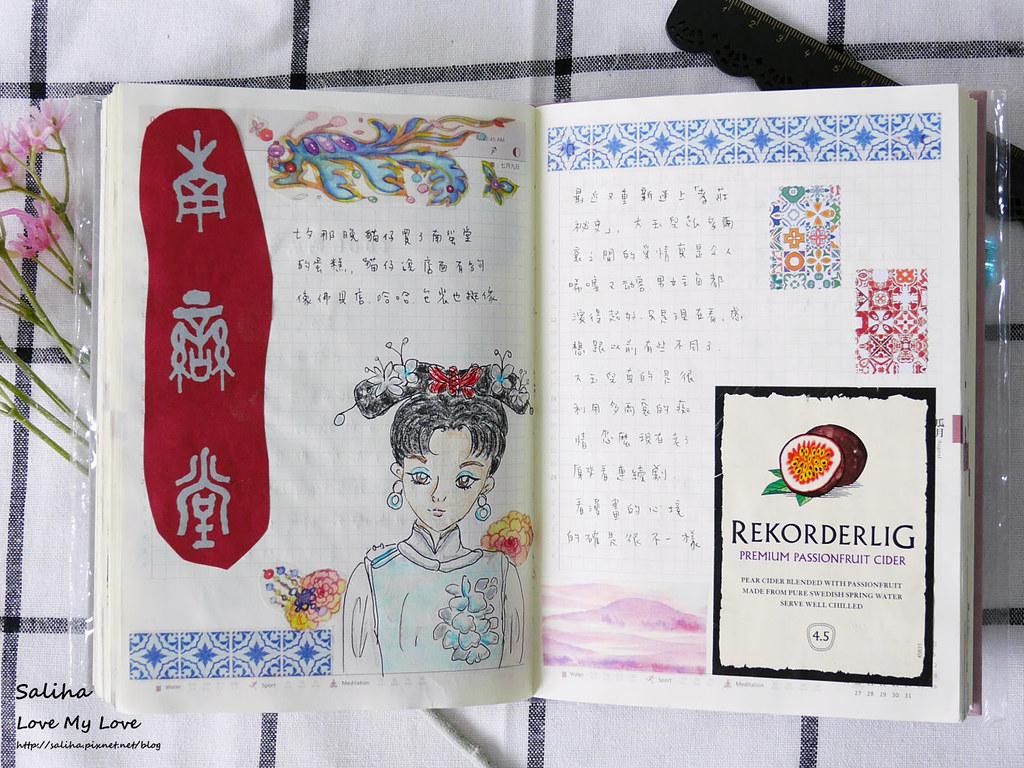 手帳日記裝飾分享紙膠帶設計水彩遊記 (10)