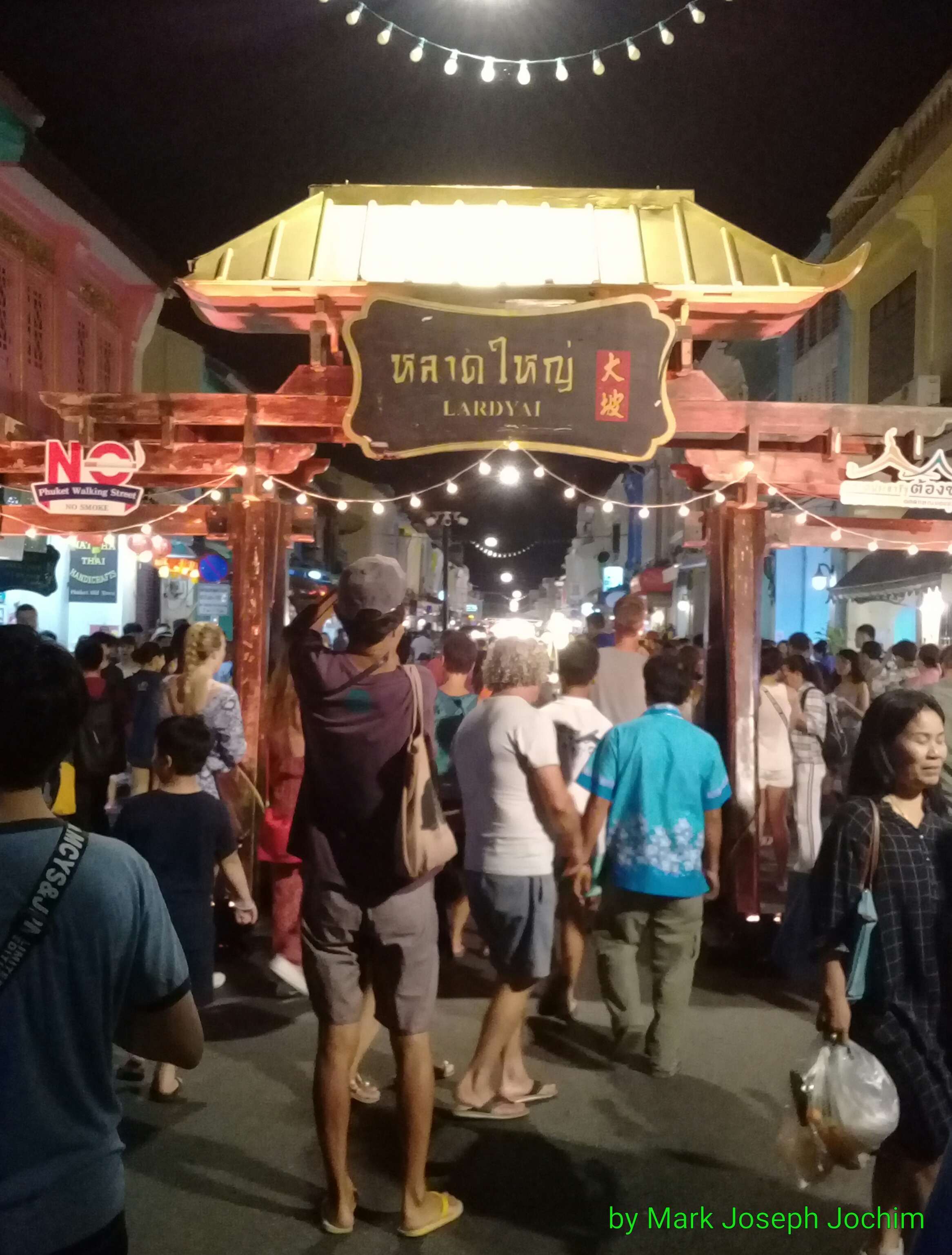 Eastern entrance to Lard Yai, the weekly Walking Street set up along Thalang Road in Phuket Old Town, Thailand, each Sunday from approximately 16:00 until 20:30. Photo taken on January 20, 2019.
