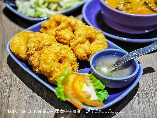 NARA Thai Cuisine 泰式料理 台中中友店 19