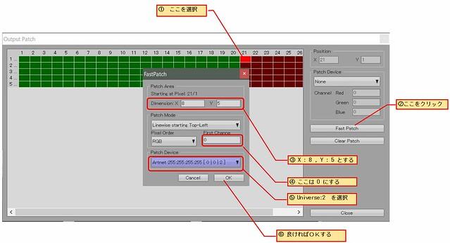 M5Stack2_ESP32_neopixel19