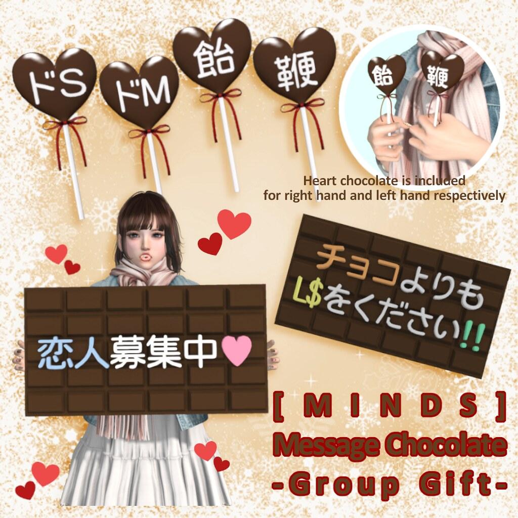 [MINDS] Message Chocolate Group Gift AD - TeleportHub.com Live!