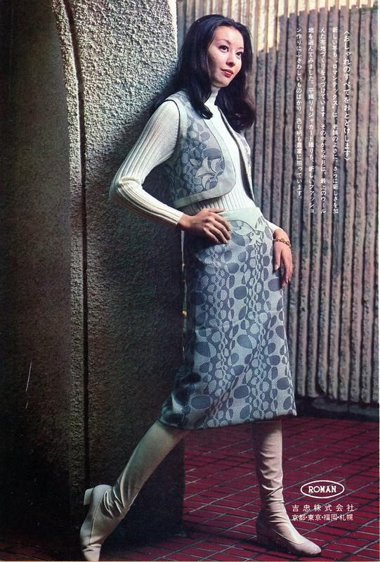 「婦人画報」1971年1月号、37頁。