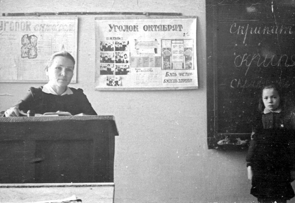 Около 1960 г.