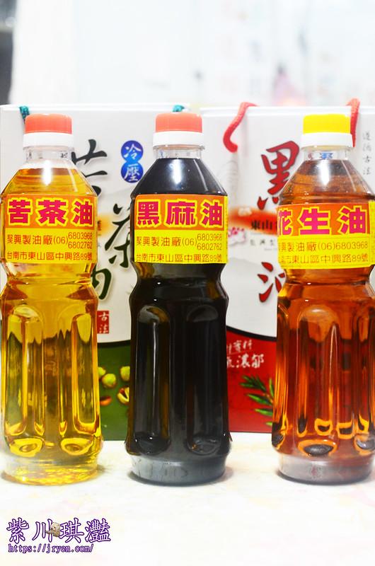 東山必買-聚興油廠-0014