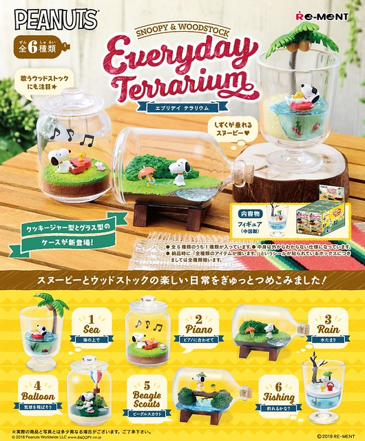 RE-MENT《史奴比》Terrarium系列「日常生活篇」悠閒登場 !SNOOPY & WOODSTOCK Everyday Terrarium