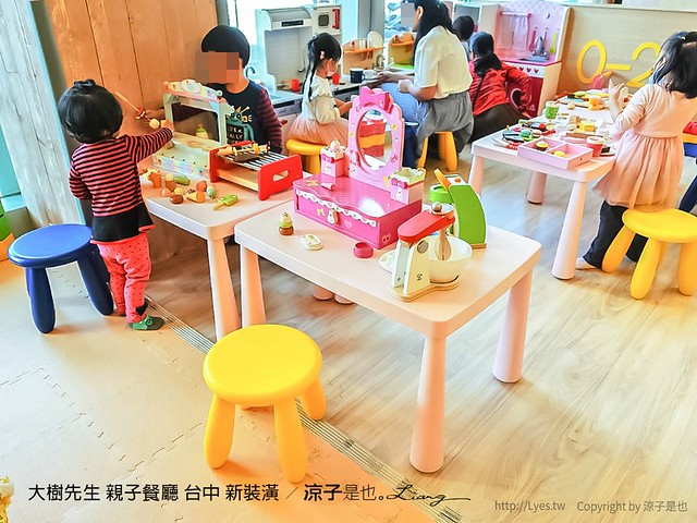 大樹先生 親子餐廳 台中 新裝潢 13