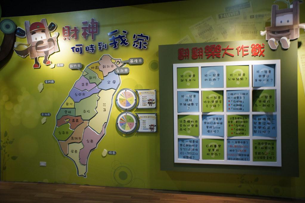 大里台灣印刷探索館 (19)
