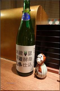 2018-12-12_T@ka.の食べ飲み歩きメモ(ブログ版)_天ぷら専門店で酒もつまみも楽しまめす【恵比寿】天ぷら串山本家_01