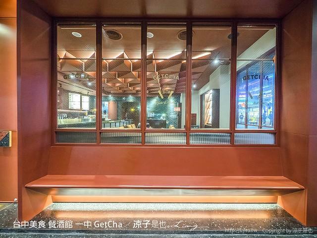 台中美食 餐酒館 一中 GetCha 49