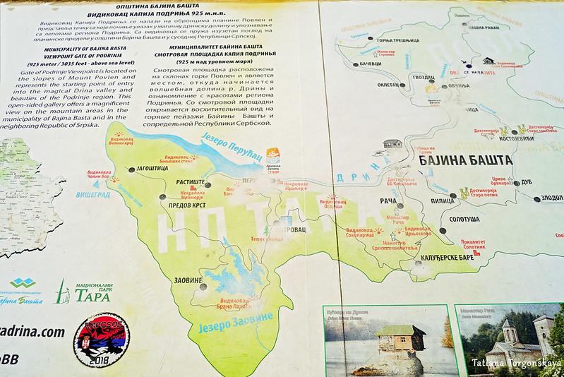 Карта с обзорной площадки
