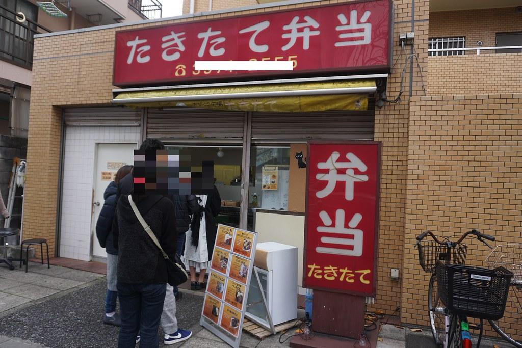 にゃんこや(東長崎)