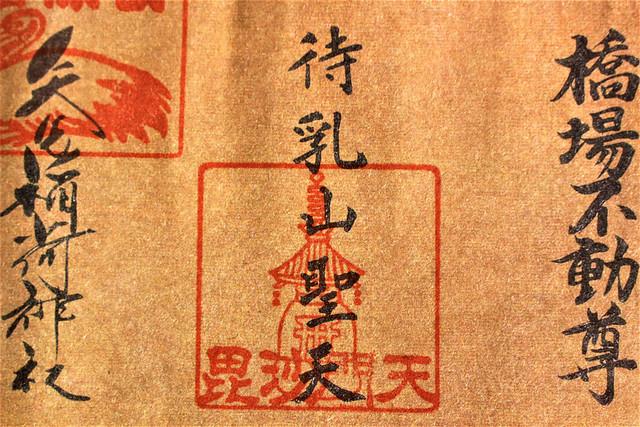 matsuchiyama034
