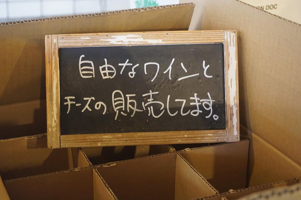 さか江(江古田)