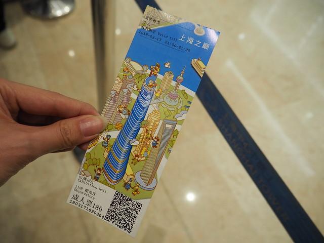 P3176976 上海タワー(上海中心大厦) 上海 Shanghai ひめごと