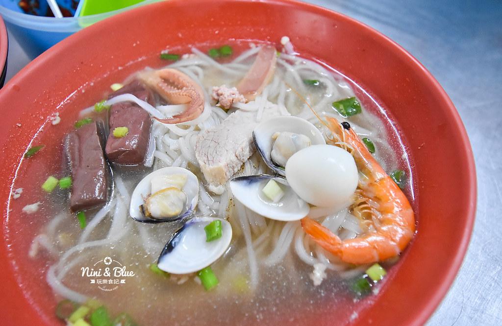 草屯美食 可莉越南河粉15