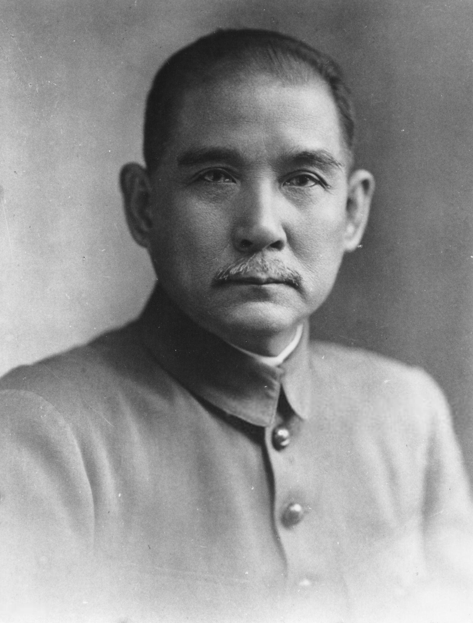 Portrait of Sun Yat-Sen in the 1910s