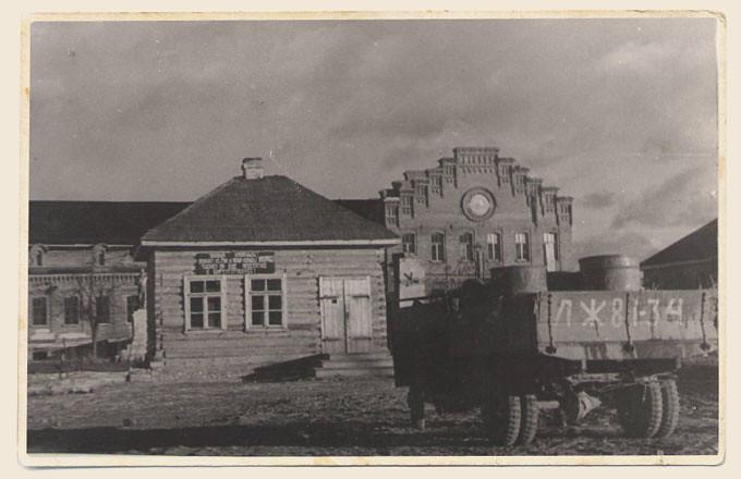 3 Весна 1945 года. Первые послевоенные годы сорокоградусную водку разливали в бочки.