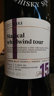 SMWS 9.153 - Magical whirlwind tour