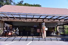 Entrance/ ticketing plaza for the Bali Safari and Marine Park
